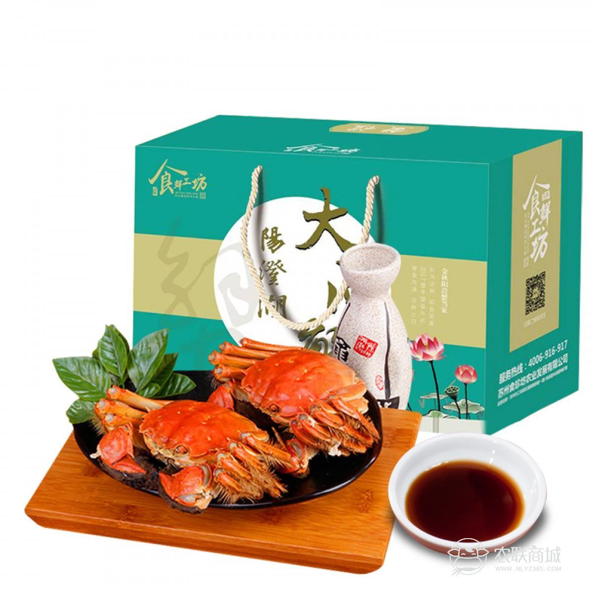 阳澄湖大闸蟹698型提货券 公蟹3.5两/只 母蟹2.8两/只 4对8只螃蟹礼盒提货卡 海鲜水产