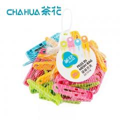 茶花衣服夹子多款可选加厚结实耐用型塑料夹  2个装 大号夹子