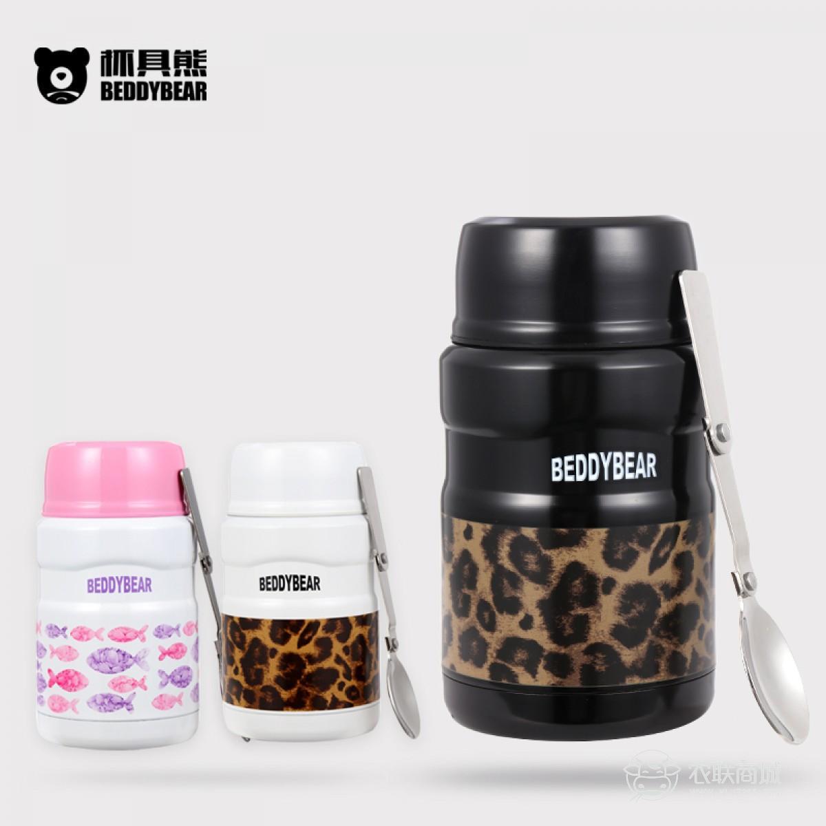 杯具熊新款焖烧壶不锈钢真空保温饭盒保温桶粥桶焖烧杯焖烧罐520ML 多种颜色