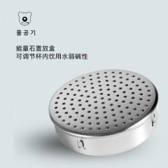 韩国正品杯具熊能量熊保温碱性矿物质能量水壶水杯正品健康杯泡茶550ML