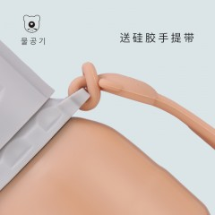 韩国正品杯具熊恒温运动水壶 580ML