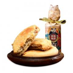 四川成都特产 传统糕点 国琳 麻饼葱油饼早餐饼 450g 葱油味