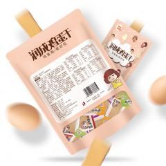 润成 鸡蛋干 休闲零食小吃 泡面伴侣 非豆干辣条 蛋小妹多口味500g
