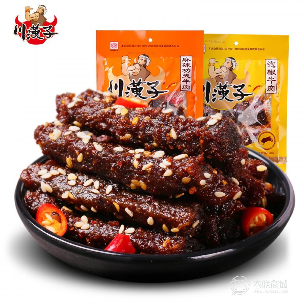 川汉子牛肉干条120g 四川特产零食小吃 泡椒味麻辣味
