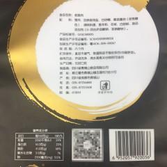 青城山老腊肉458g 四川美食特产农家风味烟熏五花腊肉咸肉