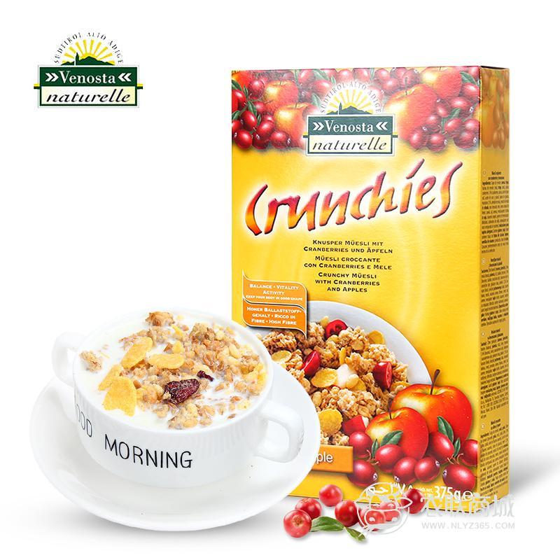 意大利进口维欧特蔓越莓苹果脆麦片375g 即食营养早餐水果燕麦片   包邮