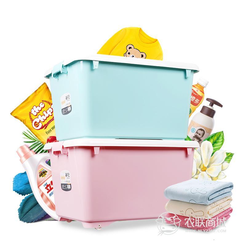 茶花塑料收纳箱整理箱彩色储物箱百纳箱带轮带盖带轮整理盒 2个装  包邮