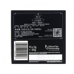 英国Twinings川宁日式煎茶2g*15包 进口绿茶茶叶 三角茶包袋泡茶   包邮