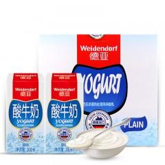德国德亚风味酸奶常温原味早餐酸牛奶进口老酸奶200ml*10盒整箱装  包邮