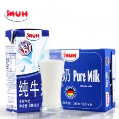 德国进口甘蒂牧场牧牌全脂纯牛奶儿童高钙200ml*24盒/箱的早餐奶  包邮
