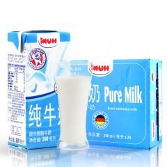 德国进口甘蒂牧场牧牌部分脱脂低脂纯牛奶200ml*24/箱 高钙早餐奶   包邮