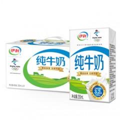 伊利 纯牛奶250ML*24盒